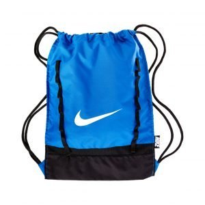 Nike Brasilia 7 Treenikassi